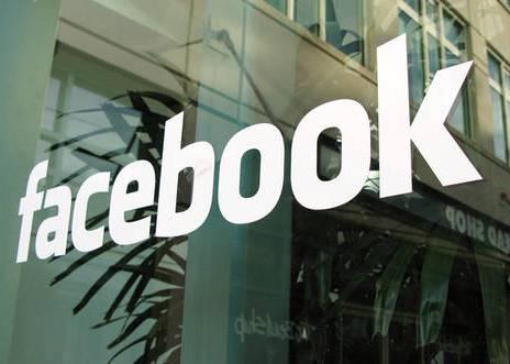 mesagerie vocala facebook