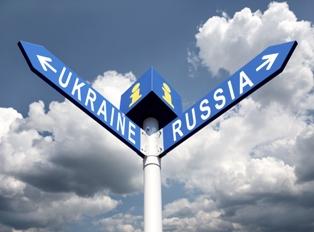 Ucraina nu mai primeste gaz de la Rusia