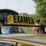 examen permis auto